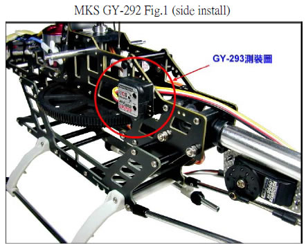futaba helicopter gyro with Mksgyprhegyf on ESKY 150XP Mini Helikopter PNP E150XPFW moreover Min Nye Align T Rex 600esp further Mksgyprhegyf furthermore 3 Axis Gyro Rc Helicopter Flybarless System Thunder Technology likewise 262293474792.
